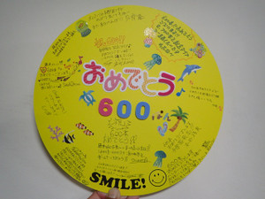 P6040381