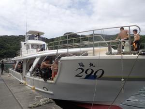 P7300002